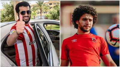 تركي آل الشيخ يعرض التكفل بعلاج نجم الأهلي المصري