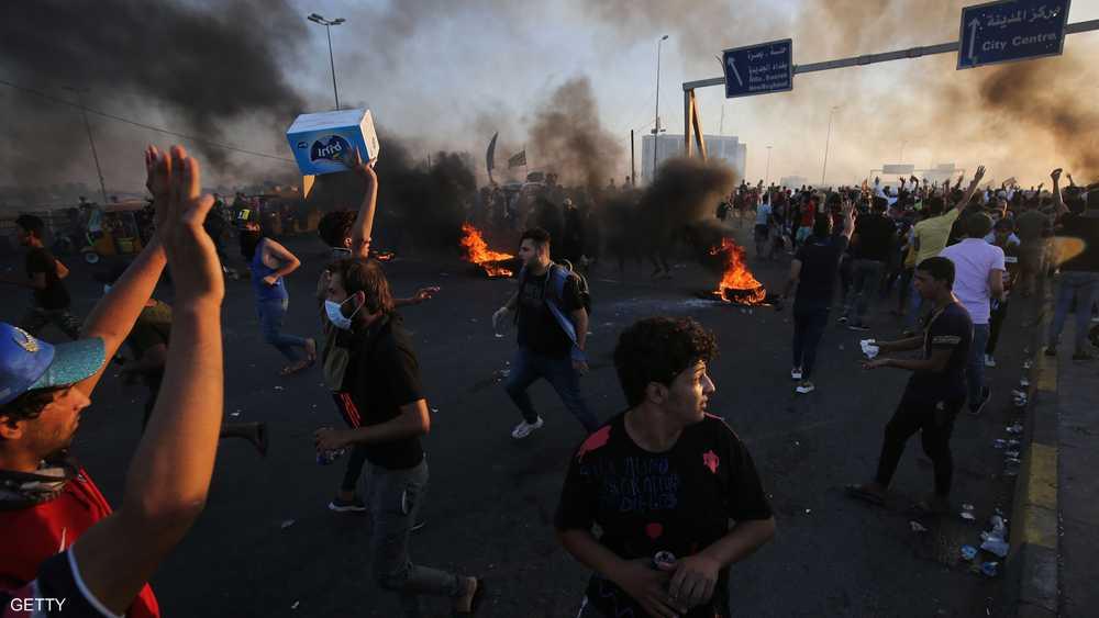 المظاهرات بدأت صباح الجمعه فی بغداد - صوره من احتجاجات سابقه
