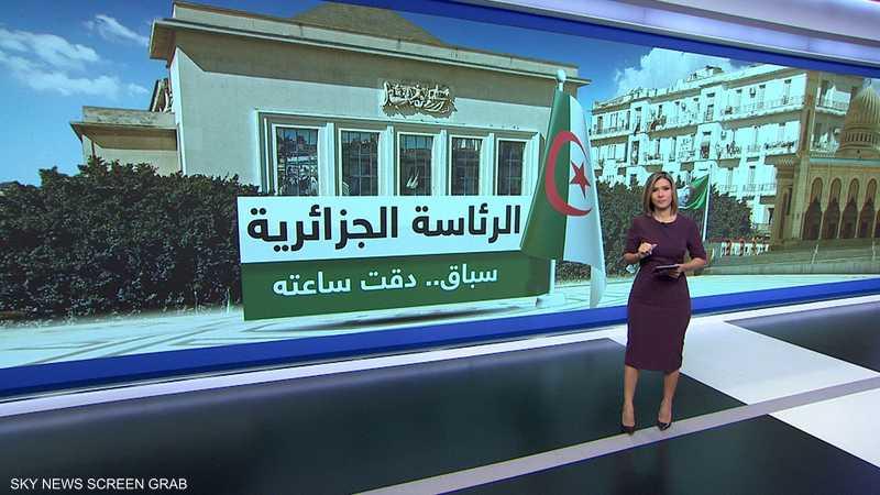 الرئاسة الجزائرية.. سباق دقت ساعته