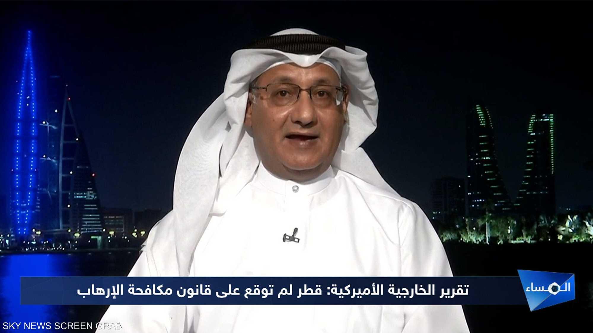 تقرير أميركي: قطر مستمرة بتأمين ملاذات آمنة لمطلوبين إرهابيي