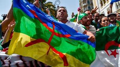 اعتقال متظاهرين بالجزائر حملوا رايات أمازيغية
