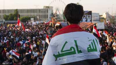 """محافظات الجنوب العراقي.. 5 أسباب """"للانتفاضة"""""""