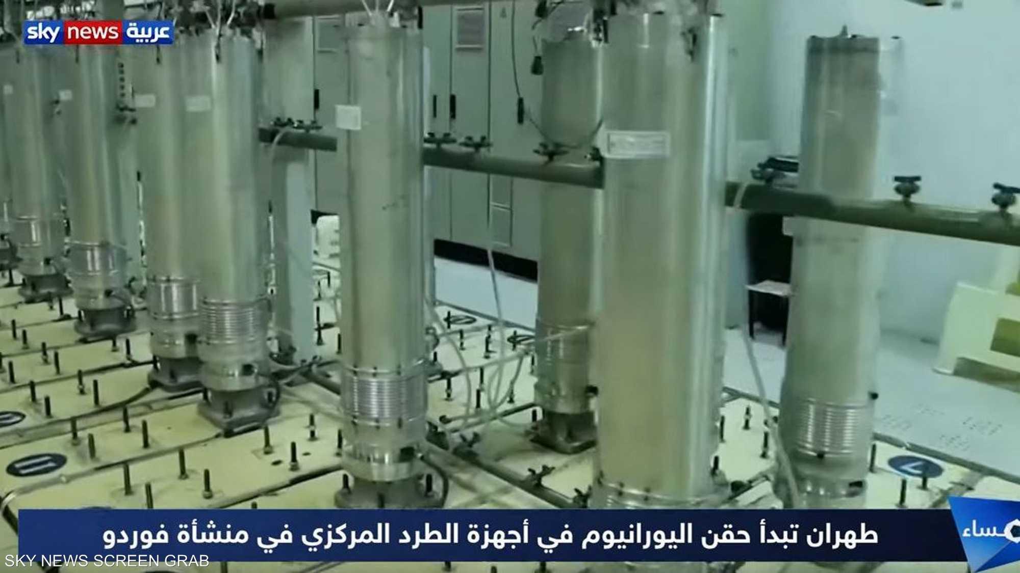 طهران تبدأ حقن اليورانيوم في منشأة فوردو
