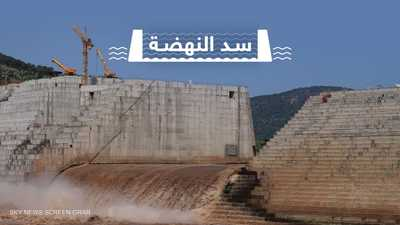 """السودان يتحدث عن """"اتفاق"""" بشأن سنوات ملء سد النهضة"""