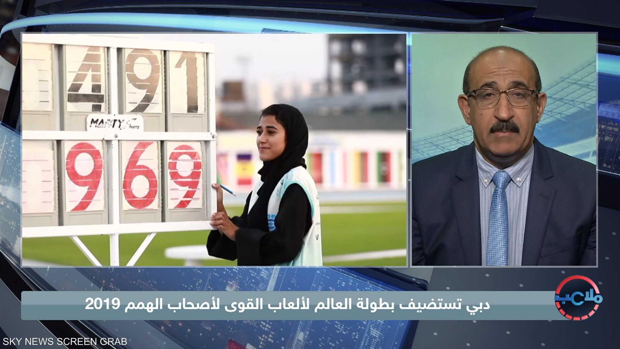 دبي تستضيف بطولة العالم لألعاب القوى لأصحاب الهمم 2019