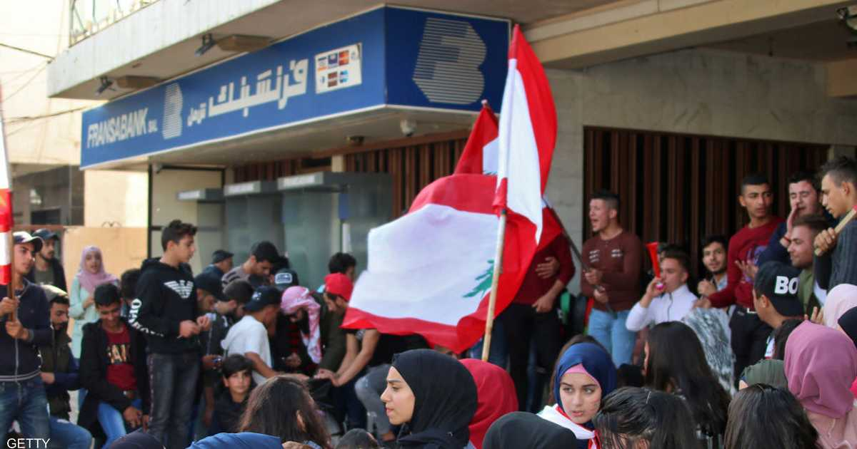 لبنان.. قيود جديدة على سحب وتحويل الأموال