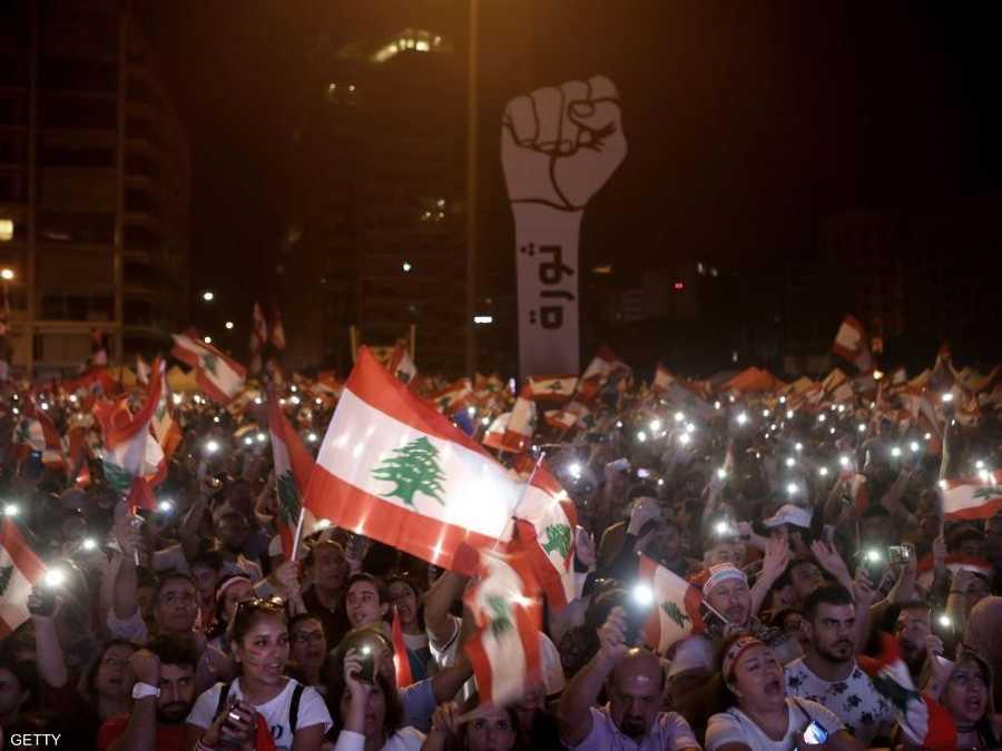 تظاهرات لبنان ضد الفساد والنخبة الحاكمة