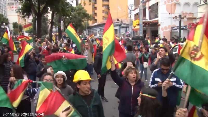 الرئيس البوليفي يستقيل بعد 3 أسابيع من الاحتجاجات