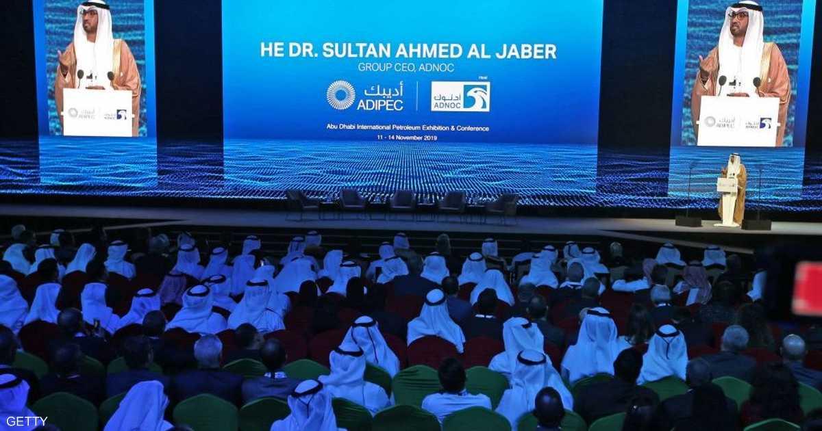 الإمارات.. انطلاق فعاليات معرض ومؤتمر أبوظبي للنفط   أخبار سكاي نيوز عربية