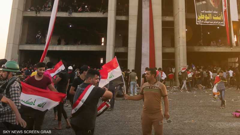 تظاهرات العراق.. قلق دولي متنام