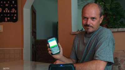 اختراع ذكي يحمي صوت المصابين بسرطان الحنجرة