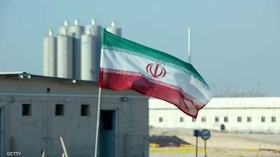 """وكالة الطاقة الذرية: """"آثار يورانيوم"""" بموقع غير معلن بإيران"""