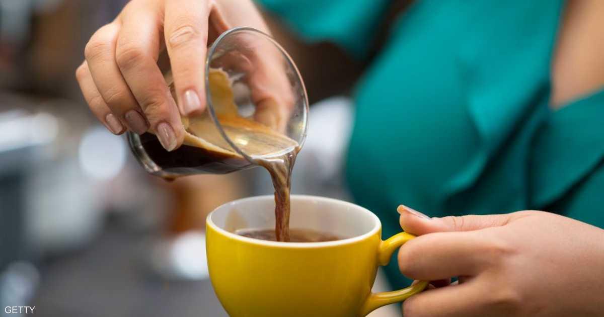 """نصيحة طبية """"تحذيرية"""" لعشاق قهوة الصباح"""