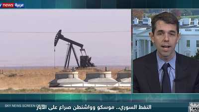 النفط السوري.. موسكو وواشنطن صراع على الآبار