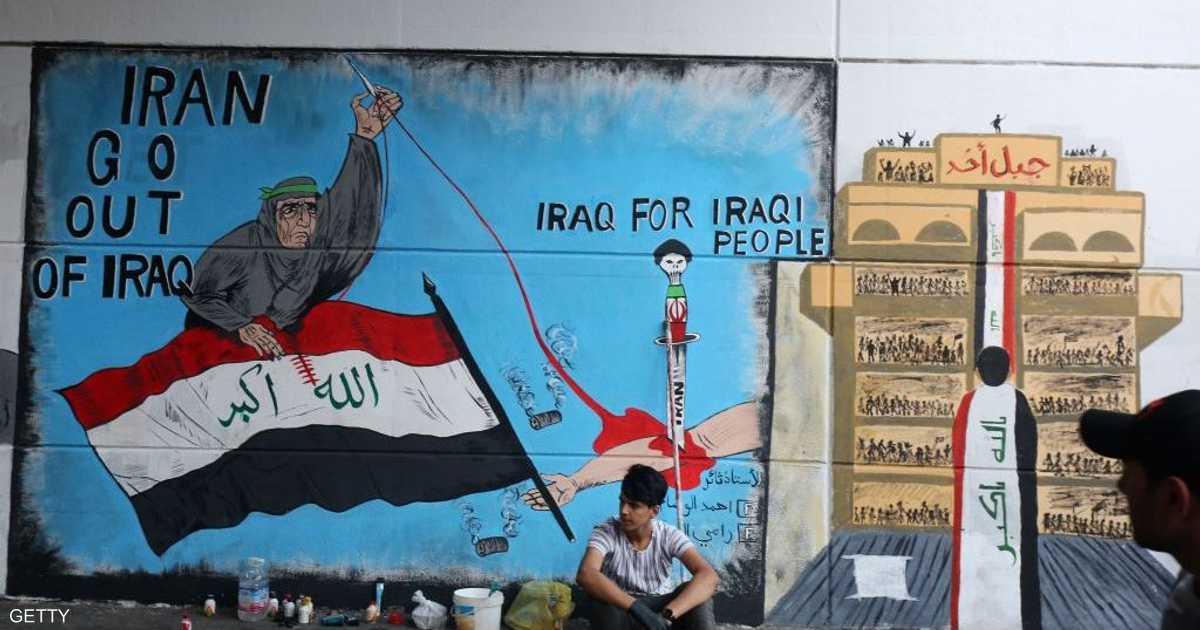 برعاية إيرانية..  تكتيكات  مواجهة الاحتجاجات في العراق   أخبار سكاي نيوز عربية