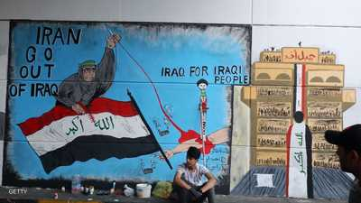 """برعاية إيرانية.. """"تكتيكات"""" مواجهة الاحتجاجات في العراق"""