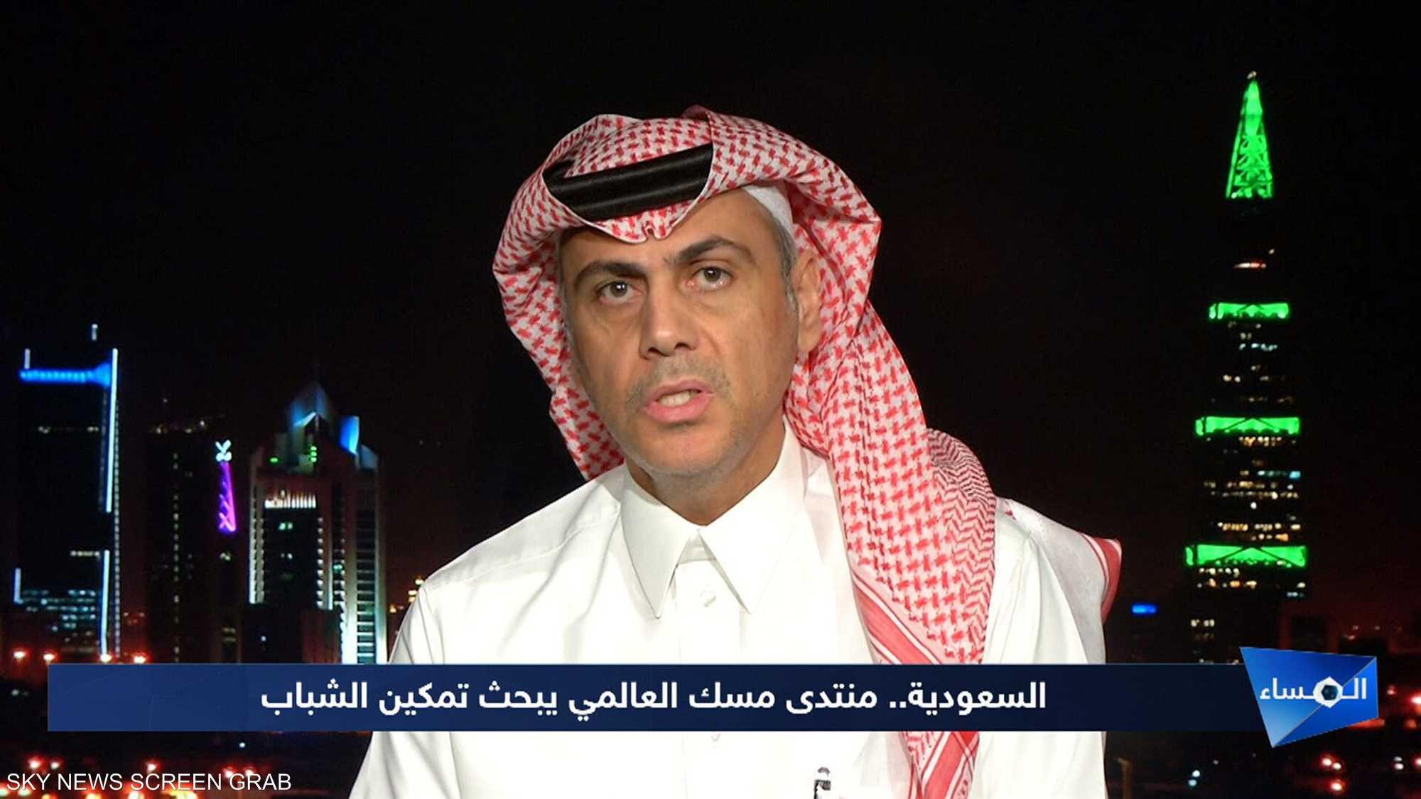 السعودية.. منتدى مسك العالمي يبحث تمكين الشباب