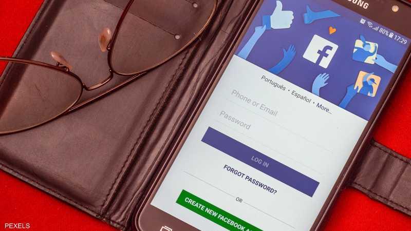 فيسبوك أزالت أيضا نحو 4.4 مليون منشور عن مبيعات المخدرات