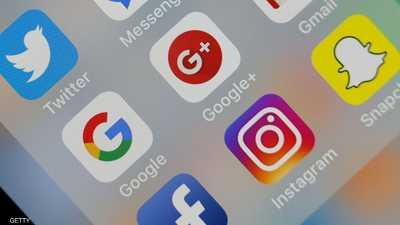 شبكة اجتماعية بدون إعلانات.. حلم تحقق ولكن!
