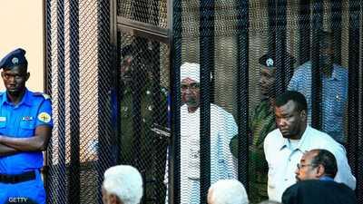 """القضاء السوداني يحدد موعد الحكم بقضية """"فساد"""" البشير"""