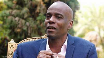 رئيس هايتي يحذر من أزمة إنسانية ويطلب دعما دوليا