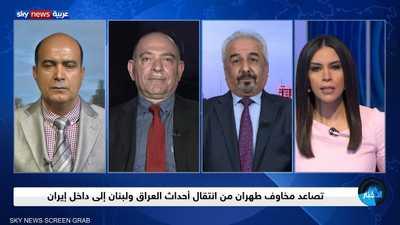 طهران تفشل في خططها الاستباقية للقضاء على حراك العراق ولبنان