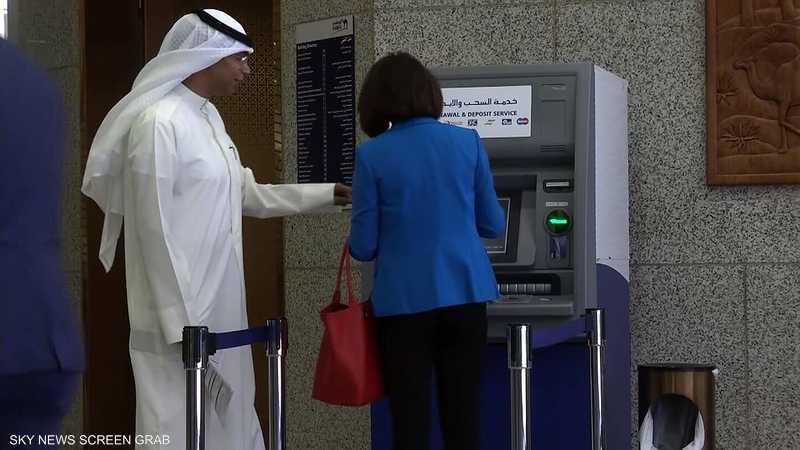 الكويت.. التكنولوجيا المالية تساهم بتعزيز الشمول المالي