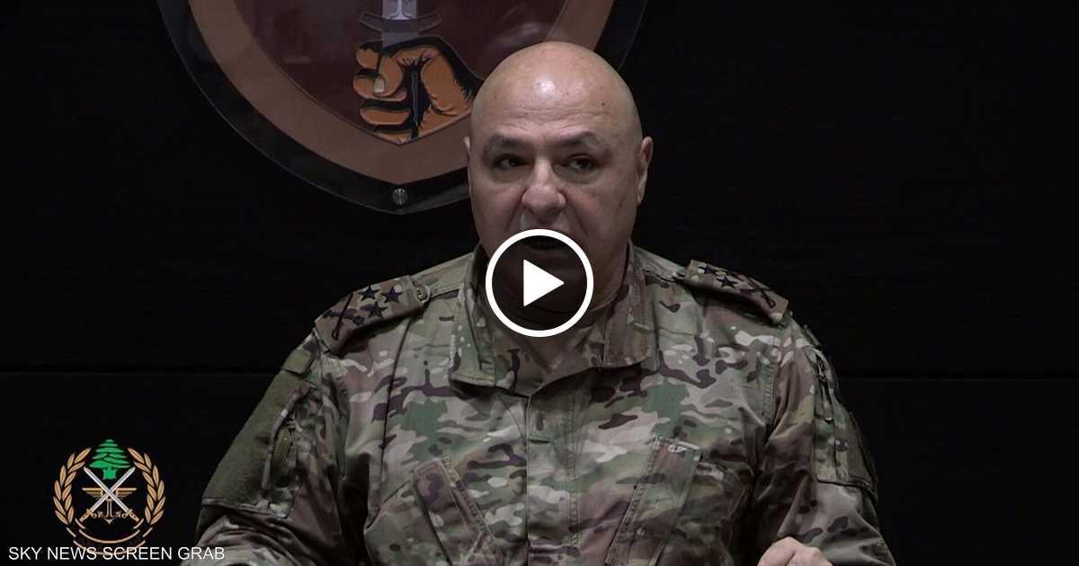 جوزيف عون: الجيش مسؤول عن أمن المتظاهرين والمواطنين