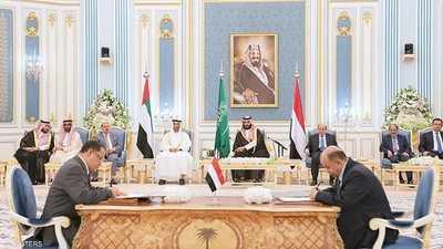 رئيس الحكومة اليمنية يصل إلى عدن