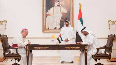 """الإمارات والفاتيكان.. إعلان مشترك من أجل """"صحة العالم"""""""