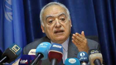 المبعوث الدولي إلى ليبيا غسان سلامة