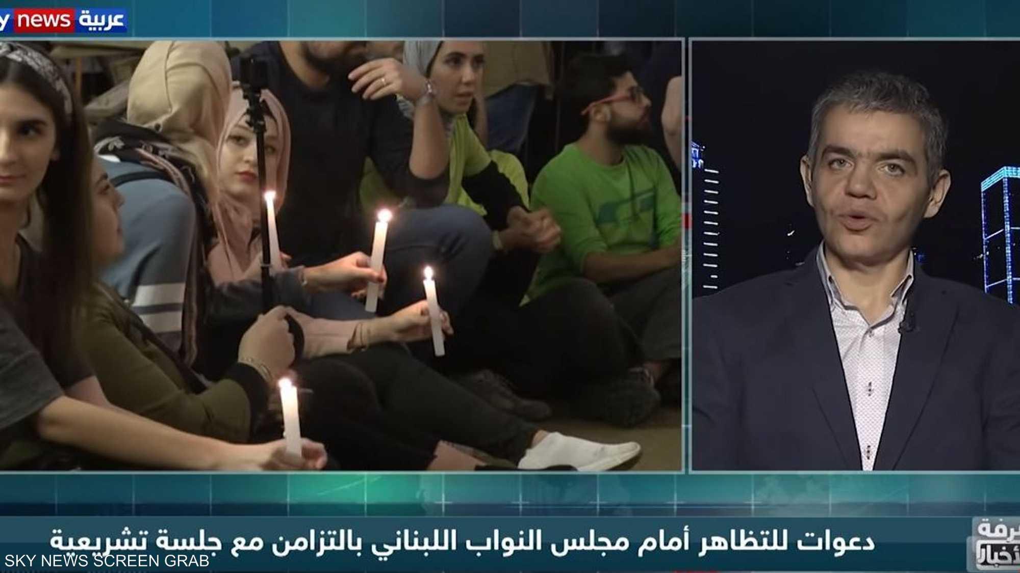 لبنان.. دعوات للإضراب في غياب حلول سياسية