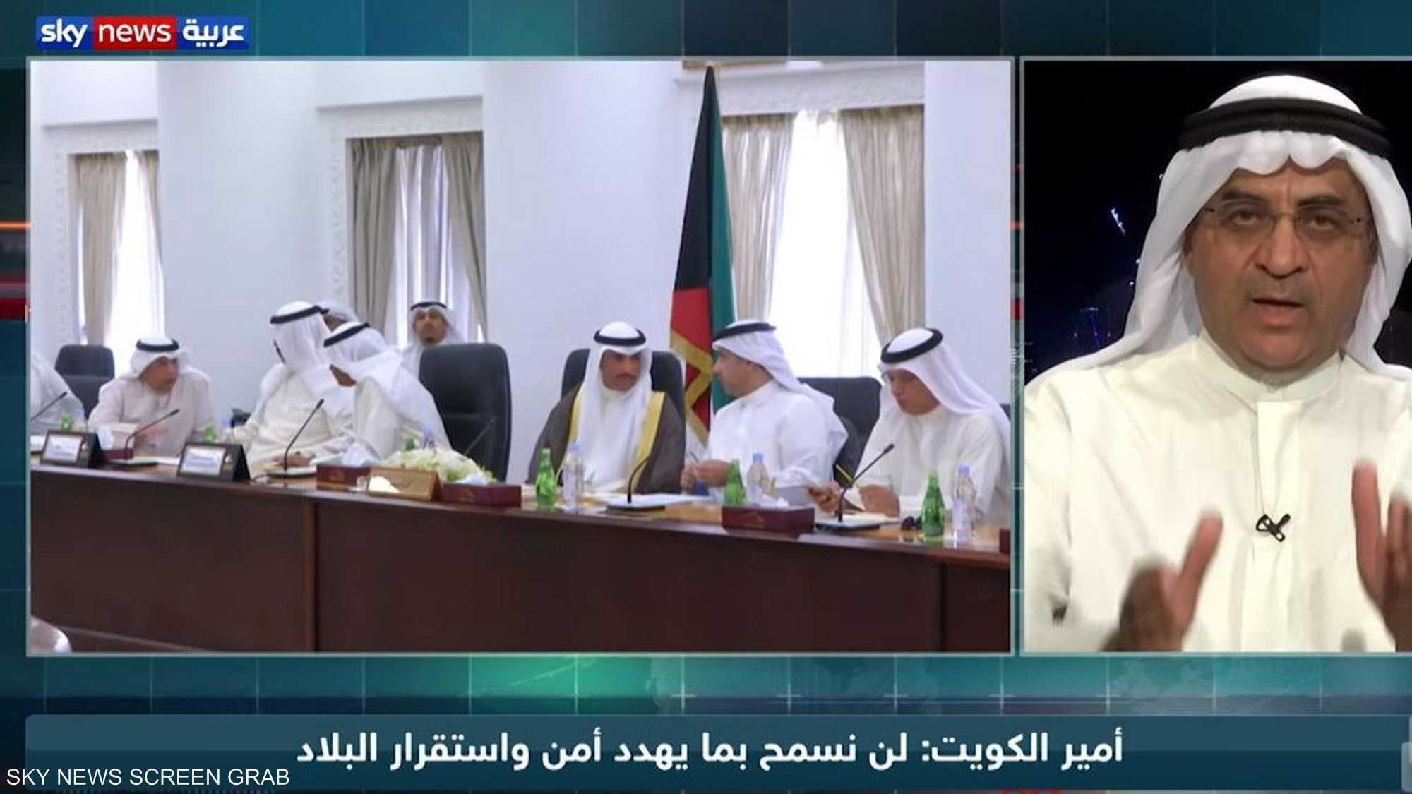 الكويت.. وتطورات سياسية جديدة