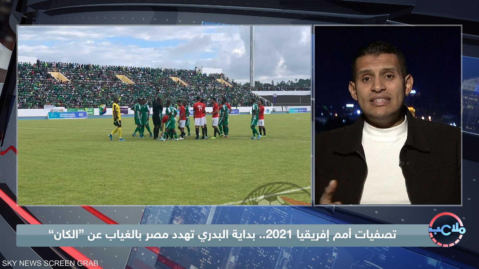 الصحفي الرياضي عمر ربيع ياسين