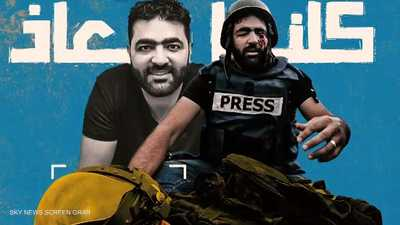 الصحفي معاذ عمارنة يخضع لعملية.. وقرار طبي بشأن الرصاصة