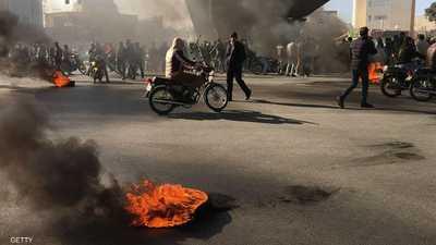 العفو الدولية تكشف حصيلة قتلى تظاهرات إيران