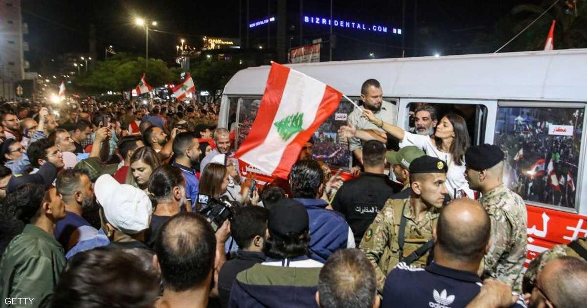 احتجاجات لبنان.. جرحى واعتقالات في ساحة رياض الصلح