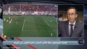 الاتحاد البيضاوي بطلا لكأس المغرب للمرة الأولى في تاريخه