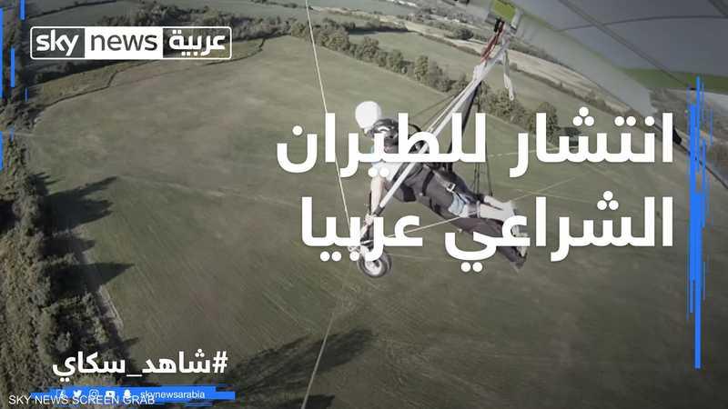 انتشار للطيران الشراعي عربيا