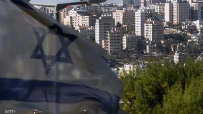 الفاتيكان: قرار أميركا عن المستوطنات الإسرائيلية يهدد السلام