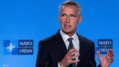 """ستولتنبرغ: حلف """"الناتو"""" قوي رغم الخلافات"""