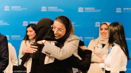 الوزيرة الإماراتية نورة بنت محمد الكعبي
