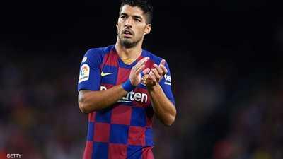 بديل سواريز يكلف برشلونة 111 مليون يورو
