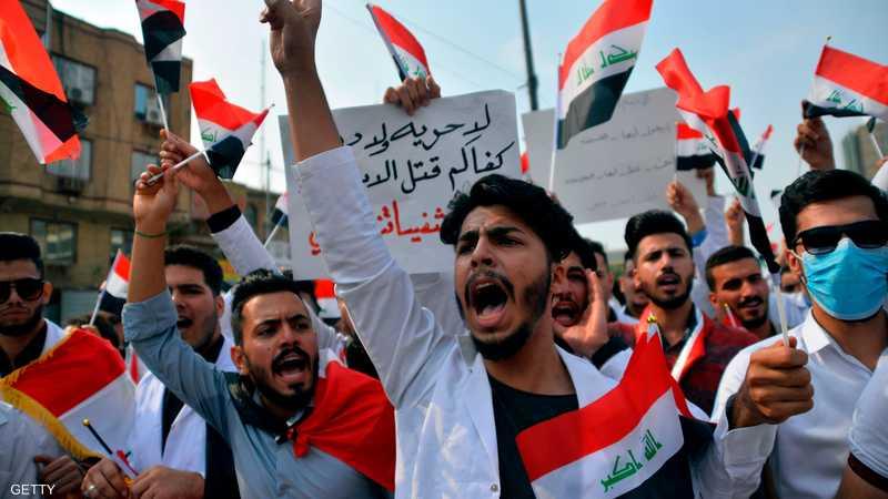 مدارس العراق تعطلت بسبب الاحتجاجات.