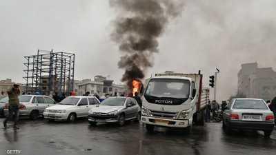 بالتزامن مع التظاهرات الإيرانية..أحكام بالسجن لنشطاء بيئيين