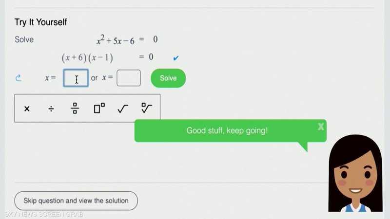 """Bluetick"".. نظام ذكي لتعليم مادة الرياضيات"