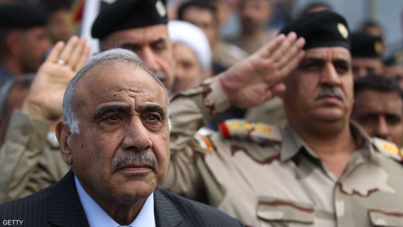 عبد المهدي استقال من منصبه السبت