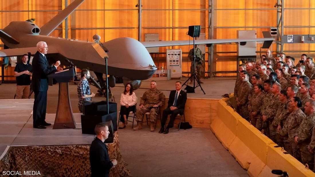 US Vice President arrives in Baghdad 1-1300089