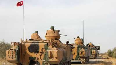 مصدر أمني: تركيا لن تستأنف عمليتها العسكرية في سوريا