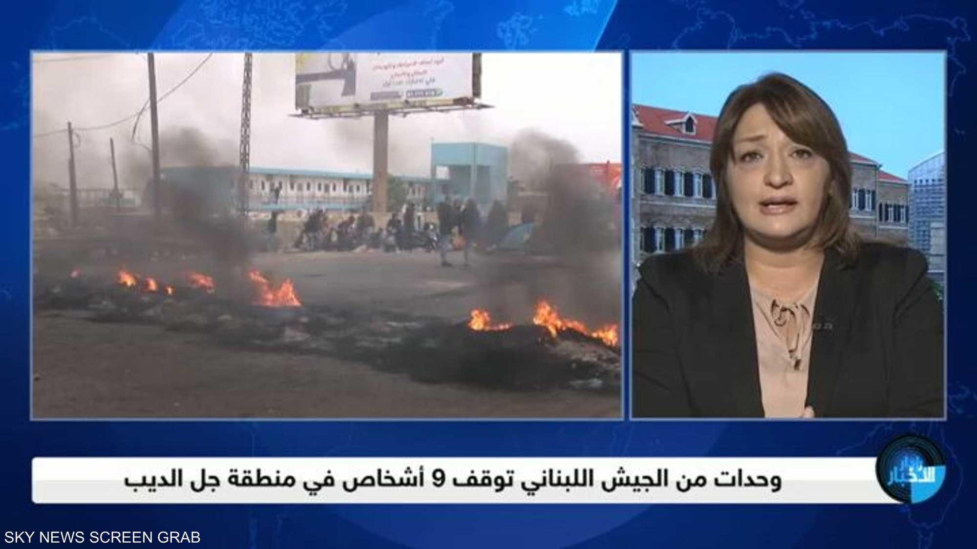 مناصرو حزب الله يعتدون على المحتجين في جسر الرينغ